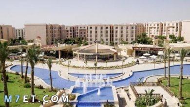 Photo of مدينة الرحاب في محافظة القاهرة الجديدة واهم المعلومات عنها
