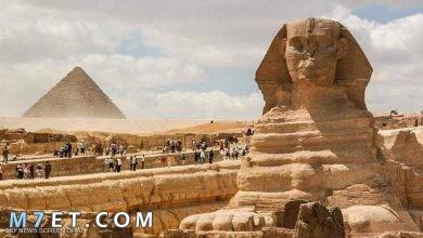 Photo of مصر ام الدنياواهم المعلومات عنها