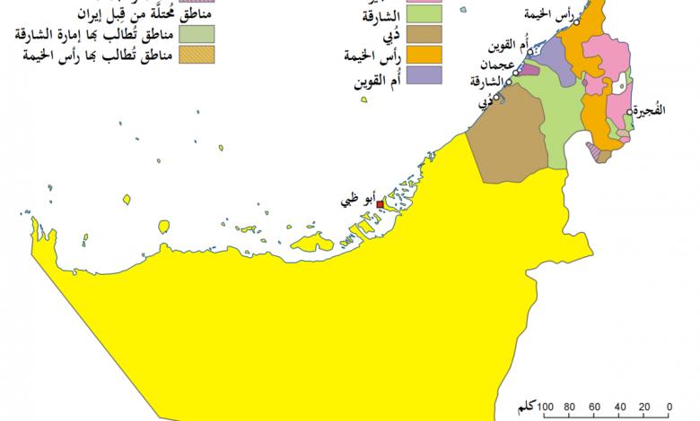 ما هي الإمارات العربية المتحدة السبع