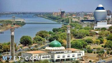 Photo of مدينة الخرطوم السودانية واهم المناطق الاثرية بها