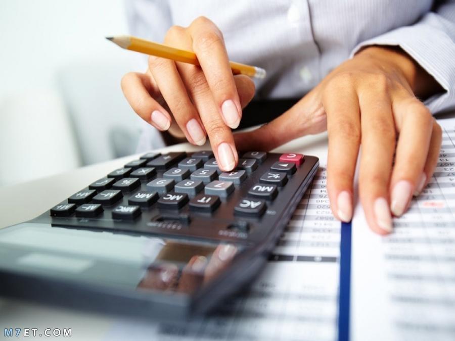 مهام المحاسب القانوني