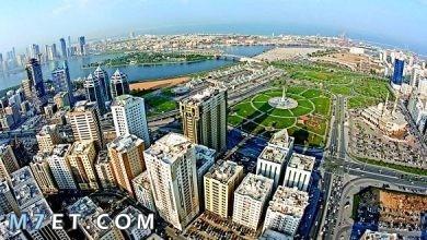 Photo of مدينة الشارقة بالإمارات | أشهر مناطق الشارقة