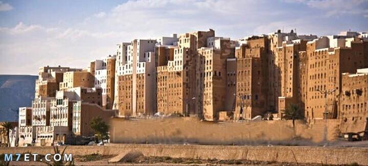 بلدة شبام حضرموت