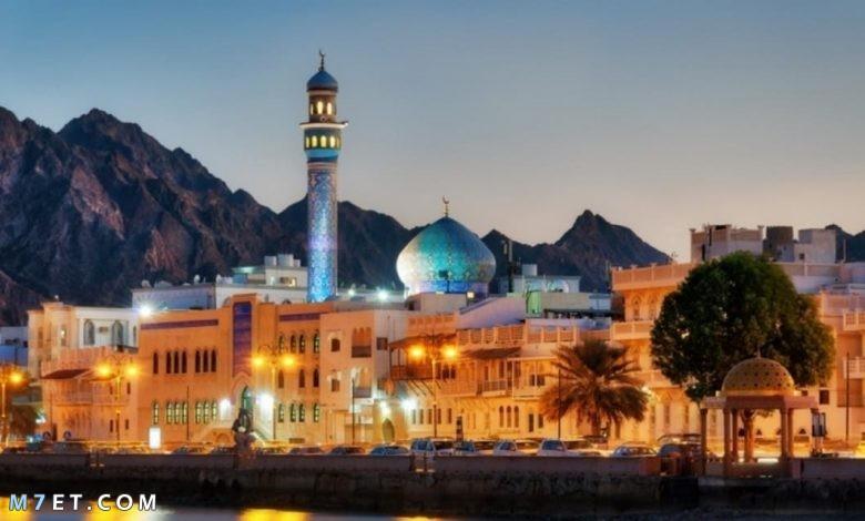 سلطنة عمان حديثاً