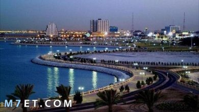 Photo of مدينة الخبر في السعودية اهم المعلومات عنها