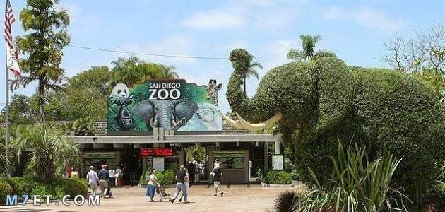 اين تقع اكبر حديقة حيوان في العالم