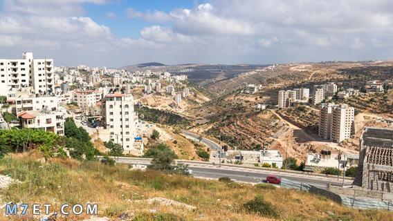قرى مدينة رام الله
