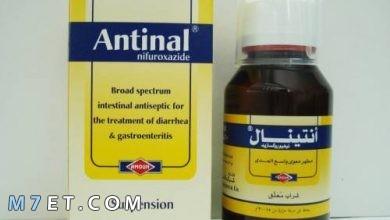Photo of دواء للاسهال للاطفال | أفضل دواء لعلاج الاسهال للرضع والأطفال