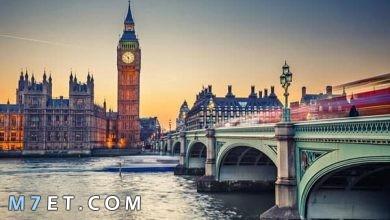 Photo of اين تذهب في لندن | أماكن سياحية تستحق الزيارة