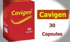 معلومات تفصيلية عن دواء كافيجين مكمل غذائي ومنشط للجسم