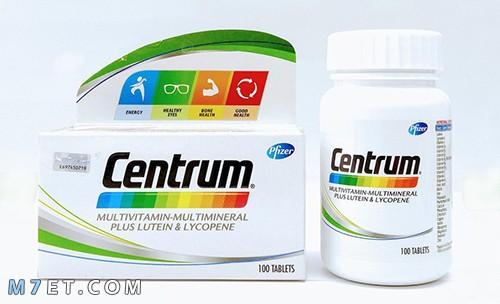 دواء Centrum
