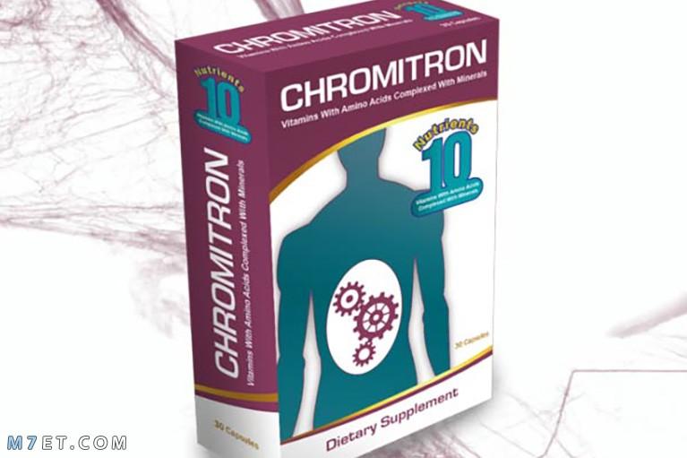 دواء كروميترون