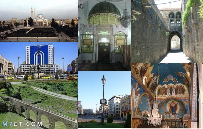 ارتفاع مدينة حمص عن سطح البحر وأهم معالمها السياحية