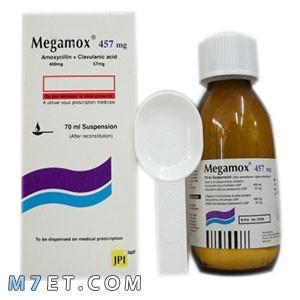 دواء megamox