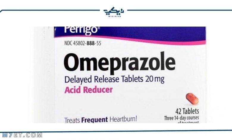 سعر دواء اوميبرازول