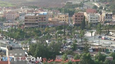 Photo of مدينة ابن أحمد من المدن المغربية