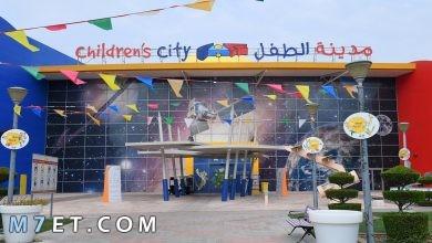 Photo of مدينة الاطفال في دبي | ثمن تذكرة الدخول اليها