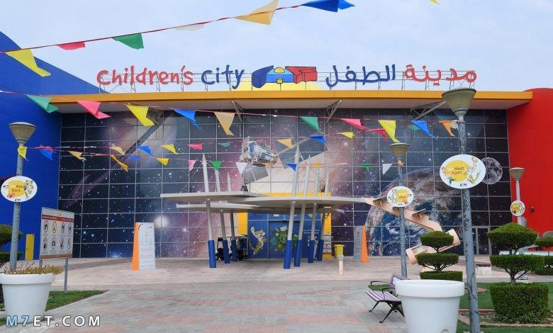 مدينة الاطفال في دبي