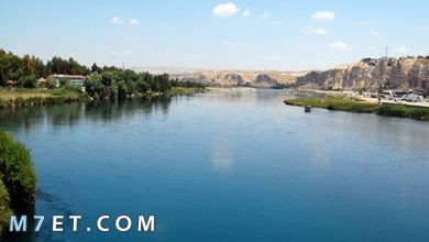 Photo of كم دولة يمر بها نهر الفرات