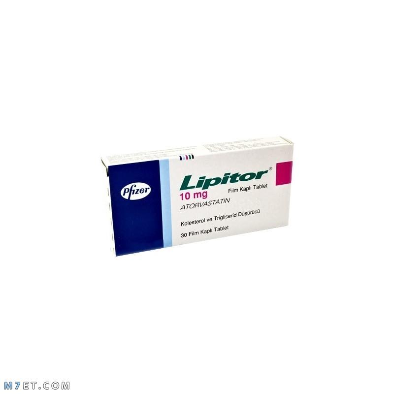 دواء ليبيتور Lipitor