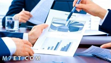 Photo of مجالات إدارة الأعمال | أفضل 6 تخصصات إدارة الأعمال للبنات