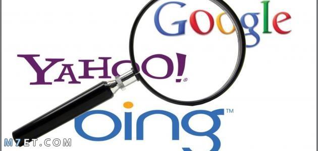 مهارات البحث الإلكتروني