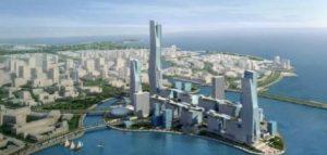 مدينة الملك عبدالله الاقتصادية بالرياض