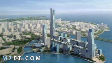 Photo of مدينة الملك عبدالله الاقتصادية بالرياض