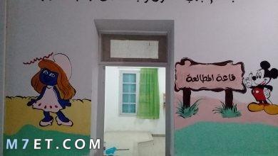 Photo of افكار لتزيين الصف   اهم الافكار لتجميل وتزيين الصف