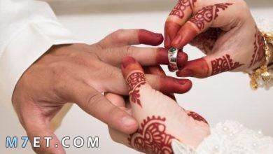 Photo of ما هو الزواج في الإسلام