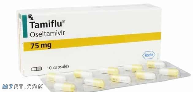 دواء تاميفلو