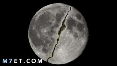 Photo of تفسير ظاهرة انشقاق القمر
