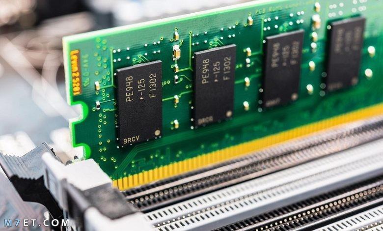 أهمية ذاكرة الحاسوب