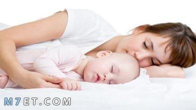 Photo of كيف ينام الطفل بسرعة وأفضل الطرق لتسهيل عملية النوم