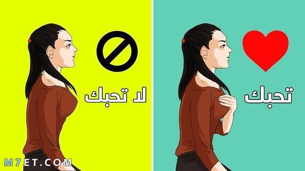 انواع لغة الجسد