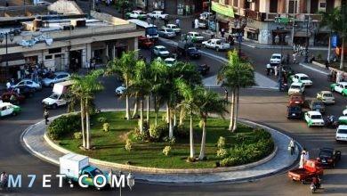 Photo of ما هي مدن محافظة البحيرة