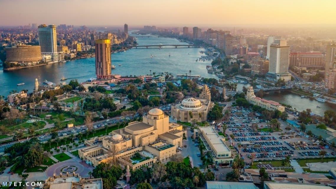 بماذا تتميز مصر؟