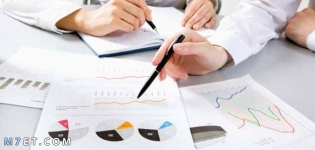 مفهوم الإدارة المالية