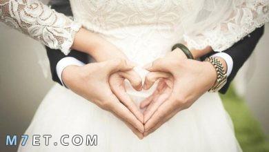 Photo of ما هي فوائد الزواج | واهم النصائح للزواج الناجح