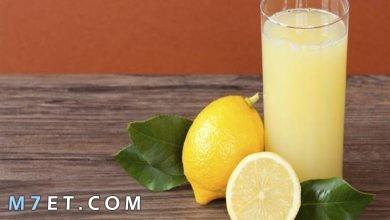 Photo of فوائد عصير الليمون بشكل عام