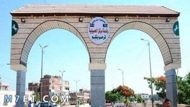 Photo of مدينة الحسينية بمحافظة الشرقية واهم المعلومات عنها