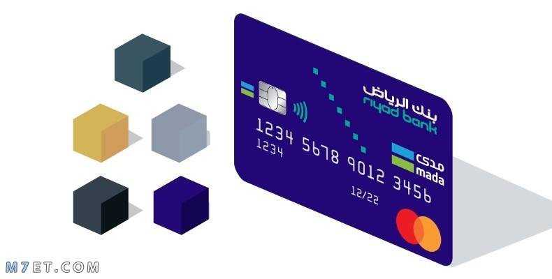 طريقة تفعيل رسائل بنك الرياض