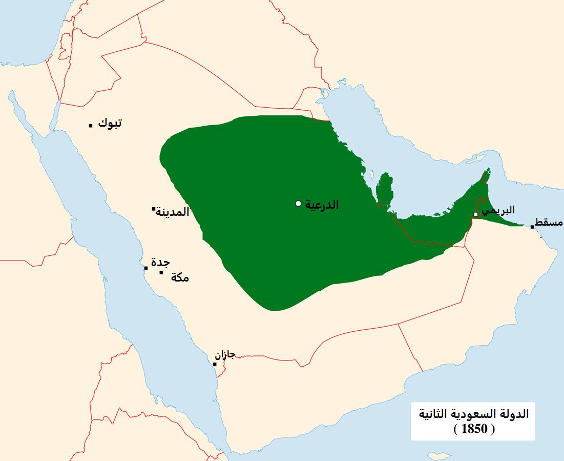 الدولة السعودية الأولى