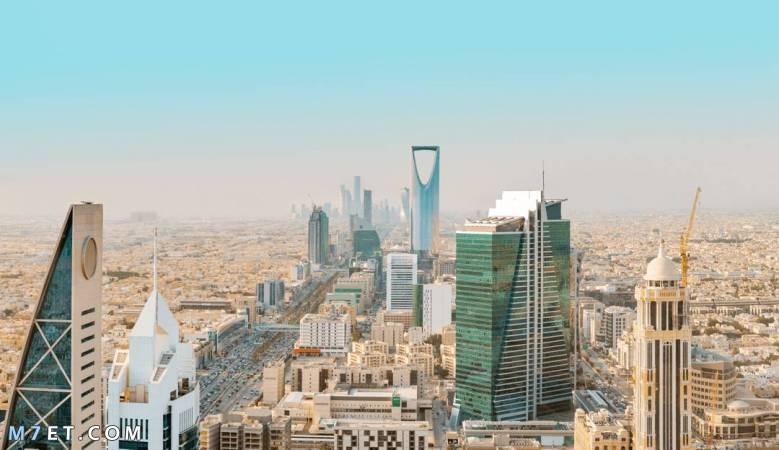 مدينة الرياض السعودية